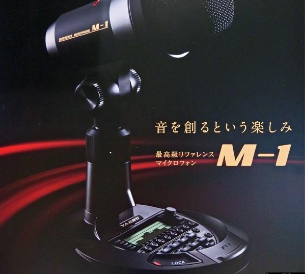 m1_brochure